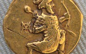 کتاب سکه شناسی ایران