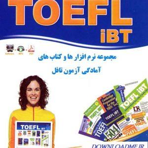 پکیج آموزشی TOEFL