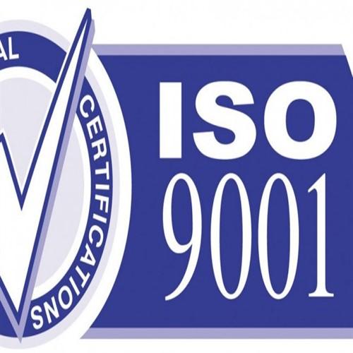پکیج جامع آموزش و مشاوره ایزو 9001