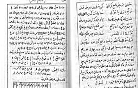 جفر محمد عطاری تبریزی